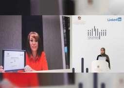 UAE launches 'Future Partnerships' initiative to enhance public-private partnerships