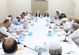 قادة الجماعة الاسلامیة بباکستان تندد بحکم اعدام کبار المثقفین و العلماء بمصر