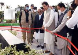 Under PM's vision, Riverfront Sapphire-Bay project to open fortune gateway for Pakistan