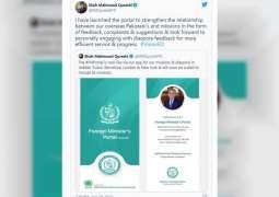 Pakistani mission in Dubai connected to FM's Portal for diaspora's complaints, feedback