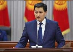 Kyrgyz Prime Minister meets Al Maktoum Foundation delegation