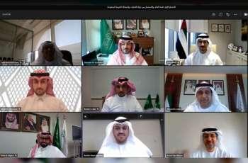 الإمارات تشارك في الاجتماع الأول للجنة المال والاستثمار التابعة لمجلس التنسيق السعودي الإماراتي