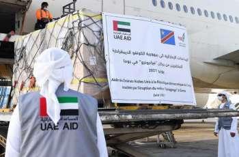 الإمارات ترسل طائرة تحمل 51 طنا من المواد الإغاثية العاجلة إلى الكونغو الديمقراطية