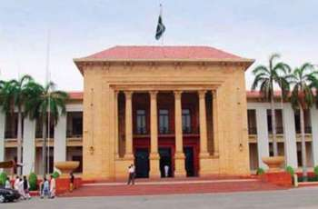 Punjab govt to present budget for next FY2021-22 today