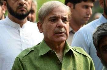 FIA summons Shehbaz Sharif in Sugar scandal