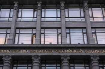 Extension of Russian Special Mortgage Program to Cost Budget $555Mln - Finance Ministry