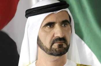 """محمد بن راشد: الإمارات قدمت قصة نجاح حقيقية في مواجهة جائحة """"كوفيد-19"""""""
