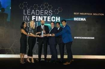 """""""بيما للتأمين"""" تفوز بجائزة أفضل حل لتكنولوجيا التأمين"""