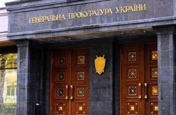 LPR Prosecutors Have Evidence of Protasevich's Involvement in Killings of Donbas Civilians