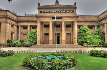 SBP maintains free Interbank Fund Transfer up to Rs 25,000 per month due to Covid-19