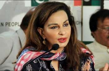 'Democracy is under attack,' says Sherry Rehman
