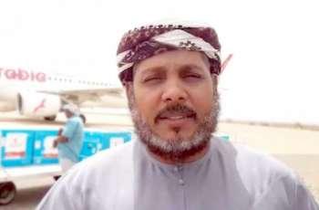 """مسؤولون يمنيون : دعم الإمارات لسكان سقطرى في مواجهة """"كورونا"""" يجسد دورها الإنساني"""