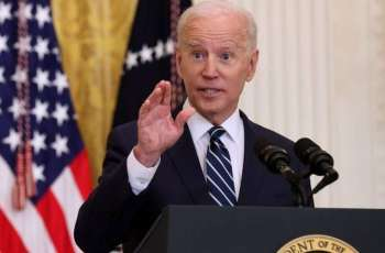 Biden Wants JCPOA Revived Before New Iranian President Takes Over in 6 Weeks - Reports