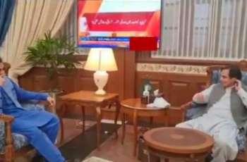 Chaudhary Pervaiz Elahi, Hamza Shehbaz enjoy gossip, laugh together