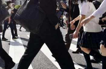 Tokyo Residents Rally Against Olympics, 'Peace Constitution' Revision