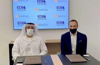 """""""الإمارات للتنمية"""" يخصص 30 مليون درهم للتمويل الشركات الصغيرة عبر منصة """"بيهايف"""""""