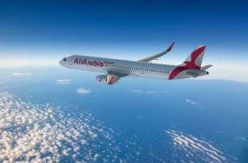 """""""العربية للطيران"""" تستأنف رحلاتها بين الشارقة و باكو بدءا من 11 يوليو المقبل"""