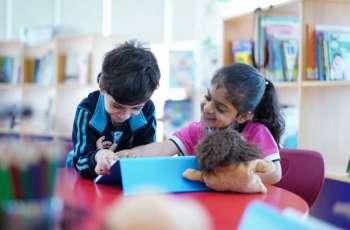 عودة التعليم الحضوري في المدارس الحكومية كافة العام الدراسي المقبل