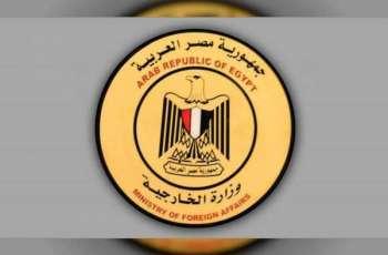مصر تدين استهداف ميليشيا الحوثي المناطق المدنية جنوب السعودية