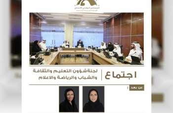 """لجنة بـ""""الوطني الاتحادي"""" تناقش  سياسة وزارة الثقافة والشباب"""
