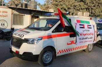 UAE sends 20 ambulances to support Palestinians in Gaza