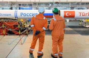 TurkStream Suspends Gas Transit for Planned Maintenance Until June 29