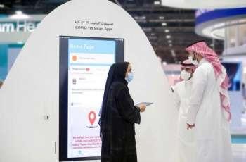 """""""الصحة"""" و""""الإمارات للخدمات الصحية"""" تستعرضان تطبيق """"رعاية"""" الذكي خلال """"آراب هيلث 2021"""""""