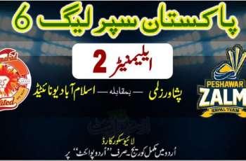 Today PSL 6 2nd Eliminator Match Islamabad United Vs. Peshawar Zalmi 22 June 2021: Watch LIVE on TV