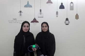 نادي الإمارات العلمي الثالث عالميا في مسابقة العلوم والتكنولوجيا