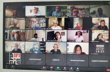"""""""جمعية الصحفيين"""" تشارك في عمومية الاتحاد الدولي للصحفيين واجتماع لجنته التنفيذية"""