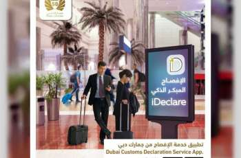 Dubai Customs highlights features of 2nd release of 'iDeclare' smart application