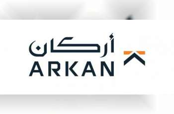 """مجلس إدارة """"أركان"""" يقر الاستحواذ على """"حديد الإمارات"""""""