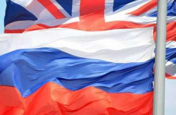 Moscow to Declare Strong Protest to UK Ambassador in Light of Destroyer Incident