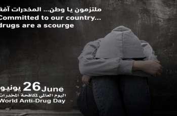 شرطة أبوظبي تشارك بحزمة من المبادرات والفعاليات في