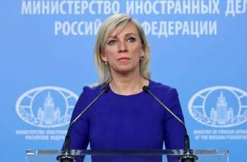 Incident With UK Destroyer in Black Sea Has Political Component - Russian Foreign Ministry
