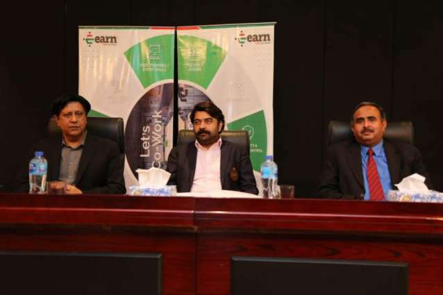 Punjab Minister For Higher Education & IT inaugurates e-Earn, Punjab's largest co-working network