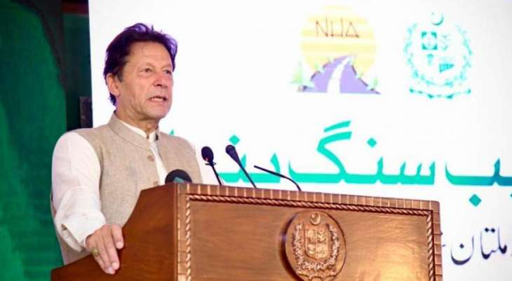 Those who used to claim themselves as democratic are asking army to topple the govt, says Imran Khan