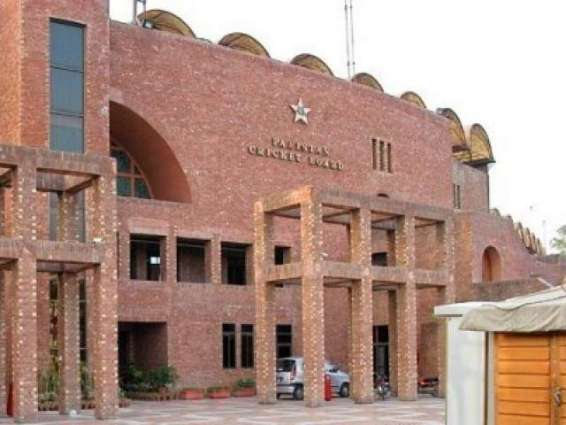 Chief executives of Central Punjab and Northern announced