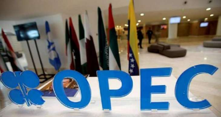 OPEC+ Complied With Oil Production Cuts Deal by 114% in May - IEA