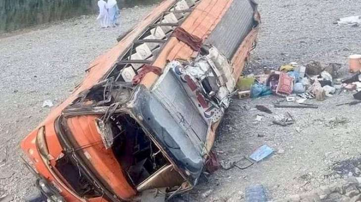 At Least 20 Killed, 50 Injured as Bus Carrying Pilgrims Overturns in Pakistan - Reports
