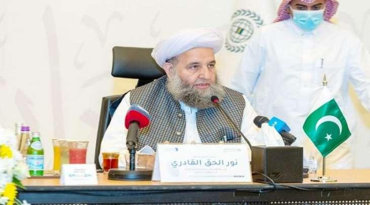 وزیر الشوٴون الدینیة یشید بدور السعودیة فی احلال السلام و الطمأنیة و تعزیز التسامح فی المنطقة