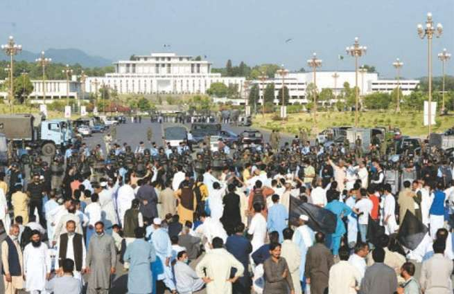 Govt employees reject 10 % increase in salaries in annual budget of 2021-22