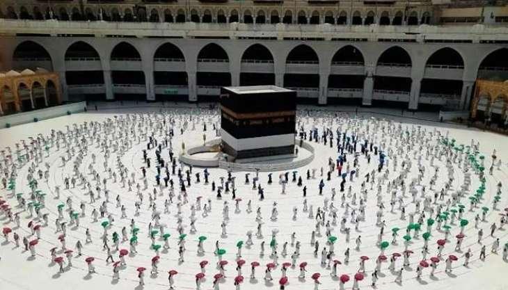 Breaking: Saudi Arabia announces Hajj policy