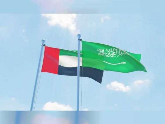 الإمارات ترحب بقرار السعودية قصر التسجيل للراغبين بأداء مناسك الحج للعام الجاري على المواطنين و المقيمين داخل المملكة