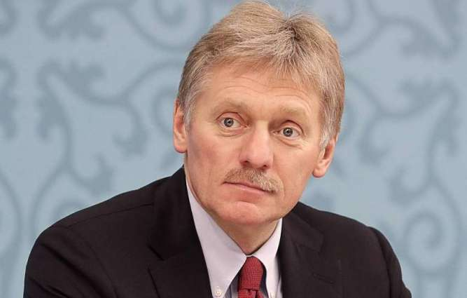 Extension of Non-Working Days Over COVID-19 Rise Only Limited to Moscow - Peskov