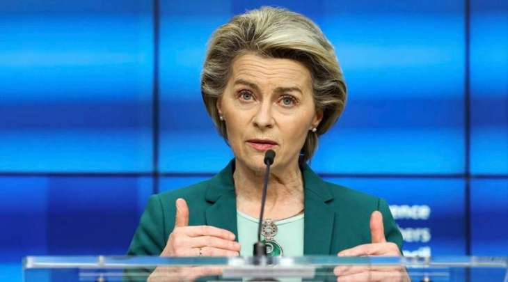 EU Hopes to Export 700Mln COVID-19 Vaccine Doses By Year's End - Von Der Leyen