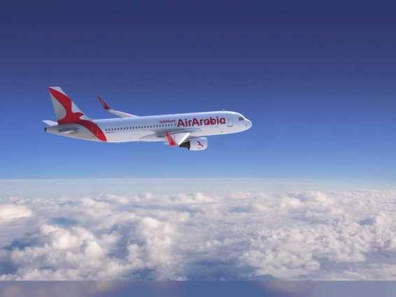 """""""العربية أبوظبي"""" تسيير رحلات إلى طرابزون بدءا من 13 يوليو"""