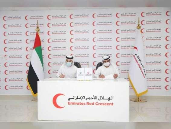 6.5 مليون درهم من زكاة مال دبي الإسلامي لدعم برامج الهلال الأحمر
