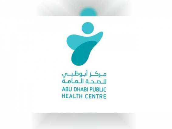 Abu Dhabi Public Health Centre launches programme to enhance workers protection from heat stress