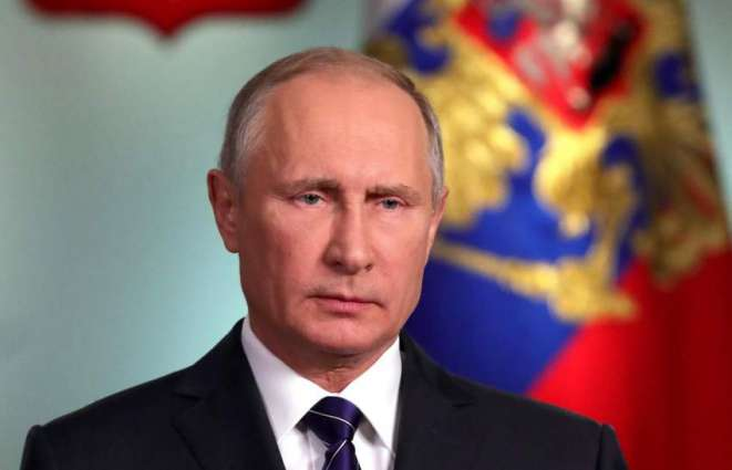 Putin Repeats Call For US, Russia To Join Forces To Fight Cybercrime - NBC News